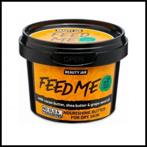 beauty jar feed me 90gr 600x600 1