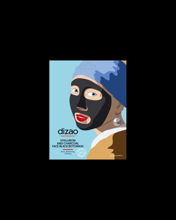 dizao natural masterpieces boto mask